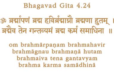 brahmarpanam-ret
